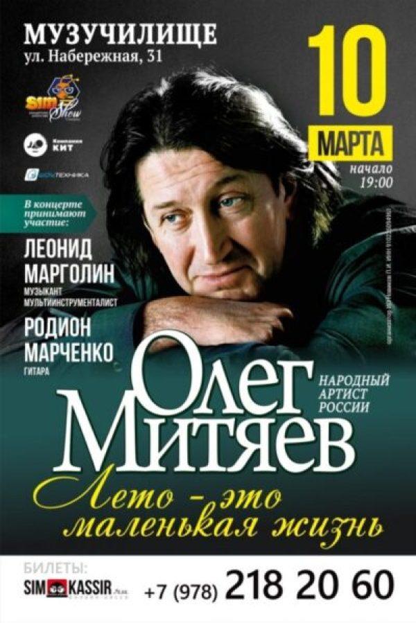 Как отметить 8 марта в Крыму для души и с пользой