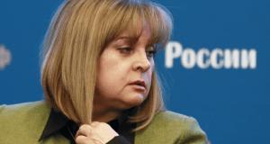 """Глава ЦИК призвала """"никого не бояться"""" на выборах президента РФ 18 марта"""