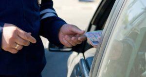 Взятка в 40 тысяч рублей - под подозрением инспектор ГИБДД Крыма
