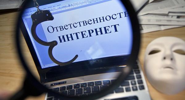 Житель Крыма за комментарий в соцсети о статусе полуострова получил 2 года условно
