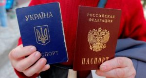 Крымчане, проживавшие до 2014 года на Украине, смогут получить гражданство РФ в упрощённом порядке
