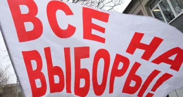 Седьмые по счету президентские выборы в России. О чем нужно помнить