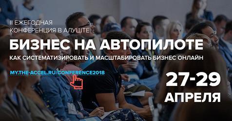 Ксения Собчак всё-таки приедет в Крым. Без разрешения Украины