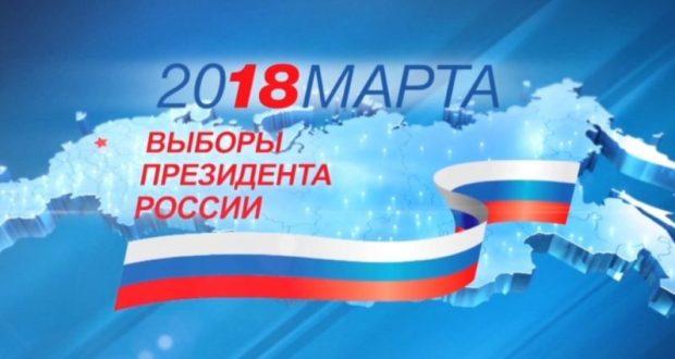 В Крым на выборы президента РФ прибыли международные избиратели
