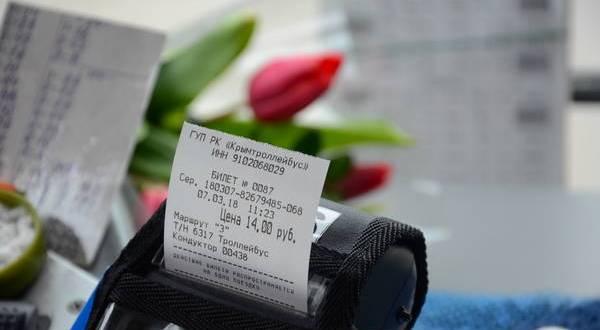 "В Ялте, на маршруте №3, курсирует ""весенний"" троллейбус"