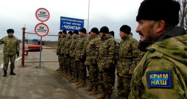 ФСБ возбудила дело против крымского «аскера»
