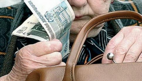 В Севастополе «бабуля» украла у ребенка школьную сумку