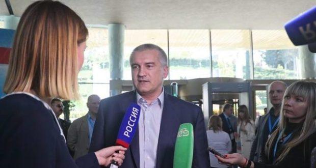 Сергей Аксёнов: у российского Крыма и России множество верных друзей