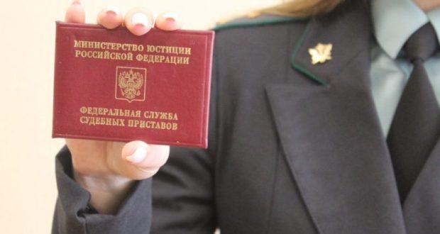 В Севастополе будут судить бывшего начальника отдела судебных приставов