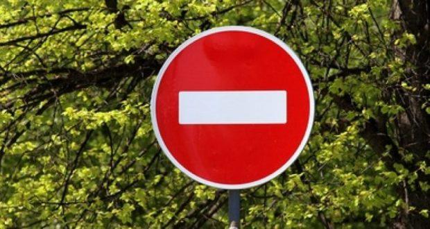 С 1 мая запрещен въезд в лесопарковые зоны Симферополя