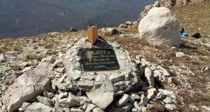 На горе Чатыр-Даг вандалы уничтожили православный крест