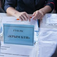 Крым БТИ будет оказывать крымчанам ещё несколько новых услуг