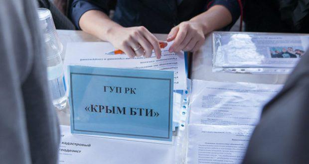 """""""Крым БТИ"""" в 2017 году все крупные контракты """"отдало"""" частным фирмам"""