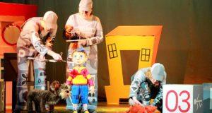 Липецкий государственный театр кукол едет в Евпаторию!