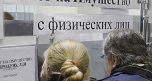 В Крыму налоговые инспекторы проверят доходы граждан от сдачи жилья