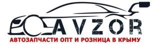 Покупка автозапчастей в Крыму - поиск надежного поставщика