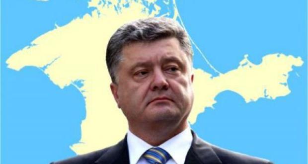 Президент Украины Петр Порошенко признал Крым российским