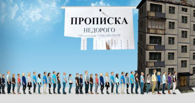В Крыму массово возбуждают уголовные дела за «резиновые» квартиры