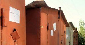 Власти Ялты разберутся с гаражами на ул. Крупской. Затем там построят дом