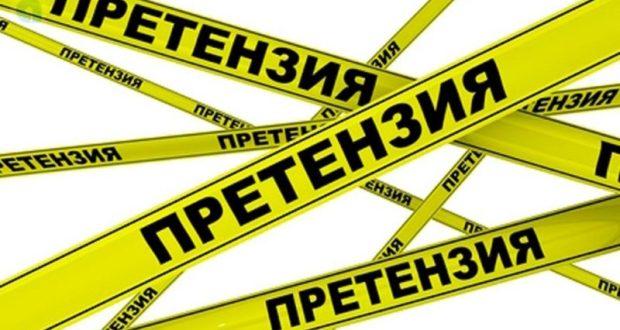 А по утру они проснулись… Правительство Севастополя указало Заксобранию на непринятые законы