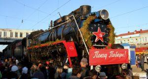 Крым встречает «Поезд Победы»