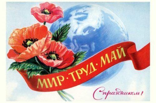 Первомай и 9 Мая в Ялте: фестиваль, Хыдырлез, митинг и Бессмертный полк