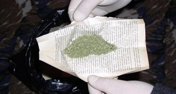 В Красноперекопском районе задержали наркосбытчика