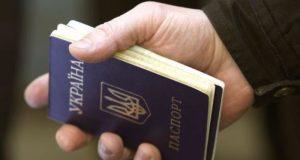На Украине объявили цену свободу для моряков крымского сейнера «Норд»