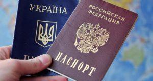 Гражданин Украины пытался попасть в Крым по чужому российскому паспорту