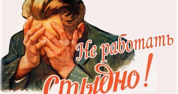 Феодосийский подпольный антиквар 27 лет не платил налоги