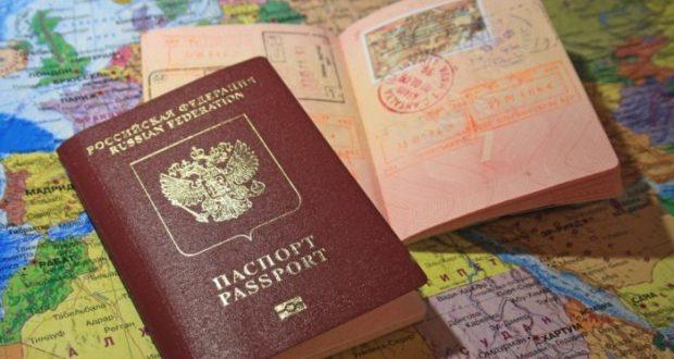 Документы, пожалуйста! Оформление загранпаспорта - суть вопроса