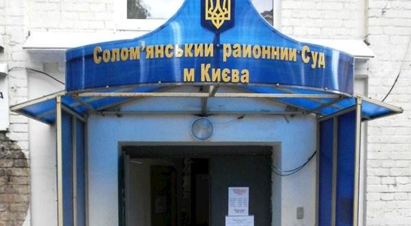Соломенский суд в Киеве опять будет рассматривать дело моряков крымского сейнера «Норд»