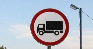 Движение грузовиков в районе строящейся Евпаторийской развязки в Симферополе временно ограничено