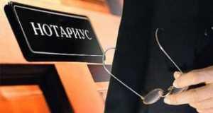 Минюст России утвердил новый порядок проведений конкурса на должность нотариуса