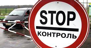 40-летний гражданин Украины задержан на границе с Крымом. Вез на полуостров наркотики