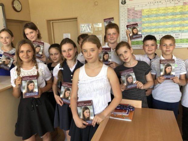 Наталья Поклонская анонсировала два личных приема граждан в Крыму