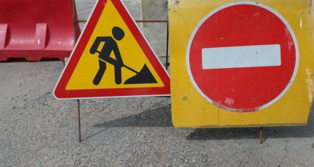 В Севастополе на месяц закрыли проезд по улице Рыбацкий причал