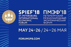 Открывается Петербургский международный экономический форум. Что покажет в Питере Крым
