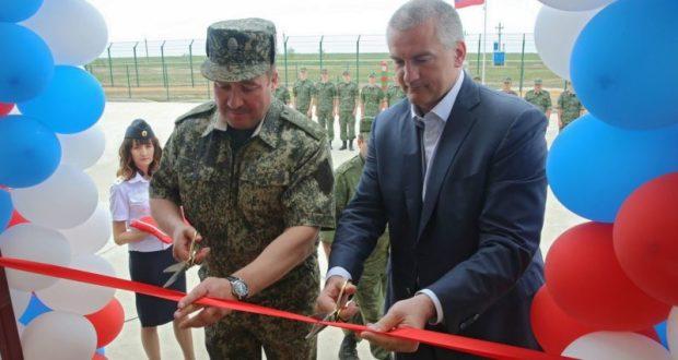 В Джанкое открылась новая пограничная застава