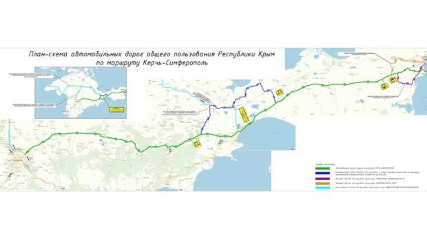Обнародована схема движения по маршруту «Керчь – Симферополь» в объезд Феодосии