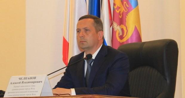Назначен новый глава администрации Ялты. Алексей Челпанов. Без неожиданностей