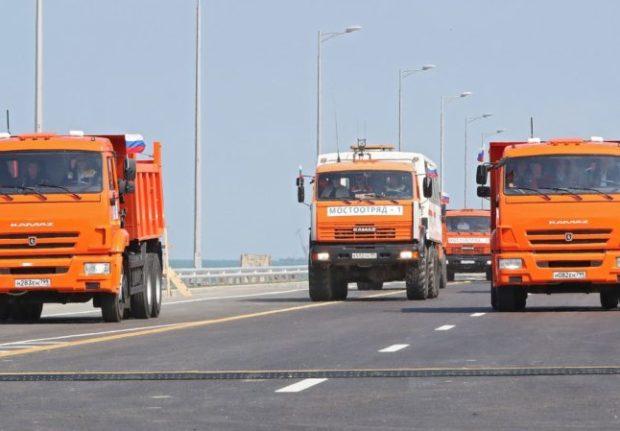 Открытие автодорожной части Крымского моста. 15 мая 2018 года. Как это было