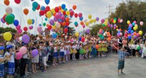 День защиты детей в Ялте. Программа мероприятий