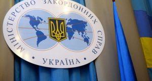 МИД Украины шлет «протесты» и «осуждения» по Крыму