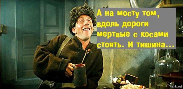Поменяли «методички». На Украине – новые «выкрутасы» по теме Крымского моста