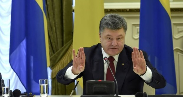 Украина продлила «санкции» в отношении крымских предприятий