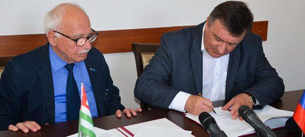 В Сухуми крымские учёные подписали договор о сотрудничестве с Академией наук Абхазии