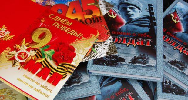 «Я помню о тебе, солдат». Севастопольский «Доброволец» о форме поздравлений с Днем Победы