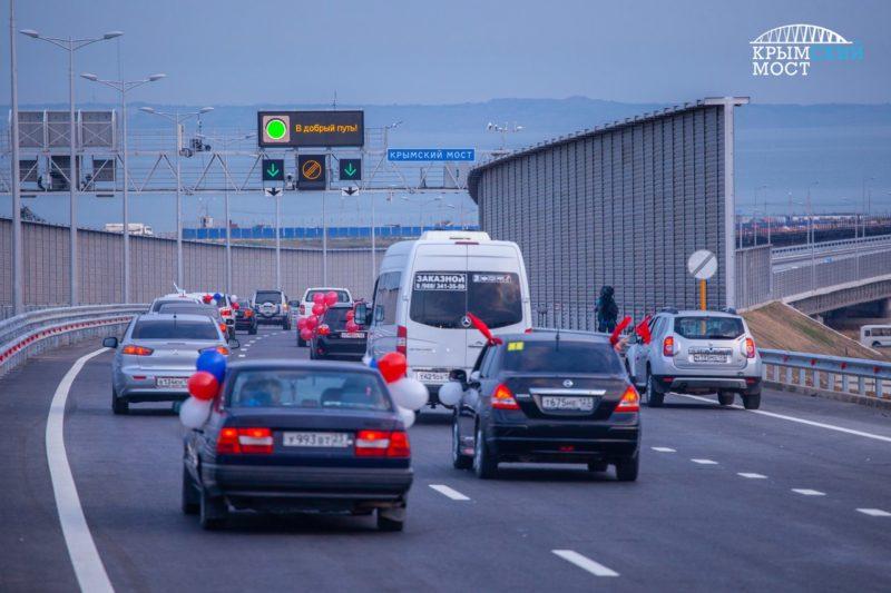 Крымский мост бьет все рекорды: за 10 дней по нему проехали свыше 125 тысяч машин