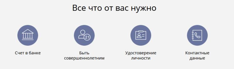 Конвектор валютный калькулятор онлайн яндекс